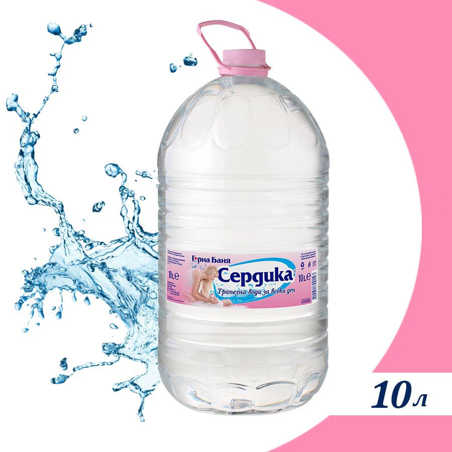 Трапезна вода Сердика - 10 л.