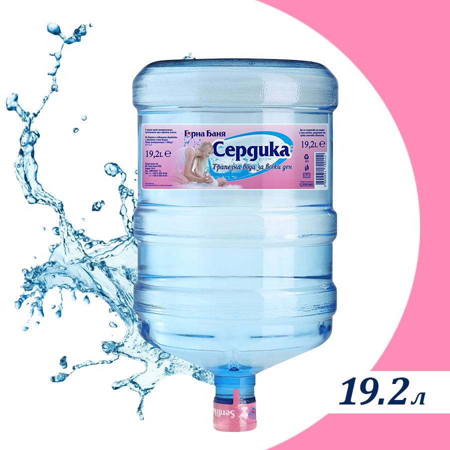 Трапезна вода Сердика - 19.2 л. - еднократен галон