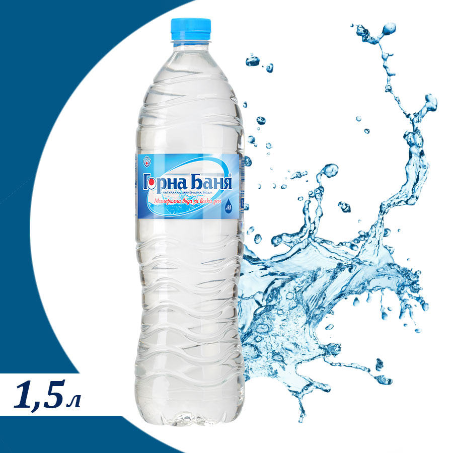 Минерална вода Горна Баня - 1.5 л.