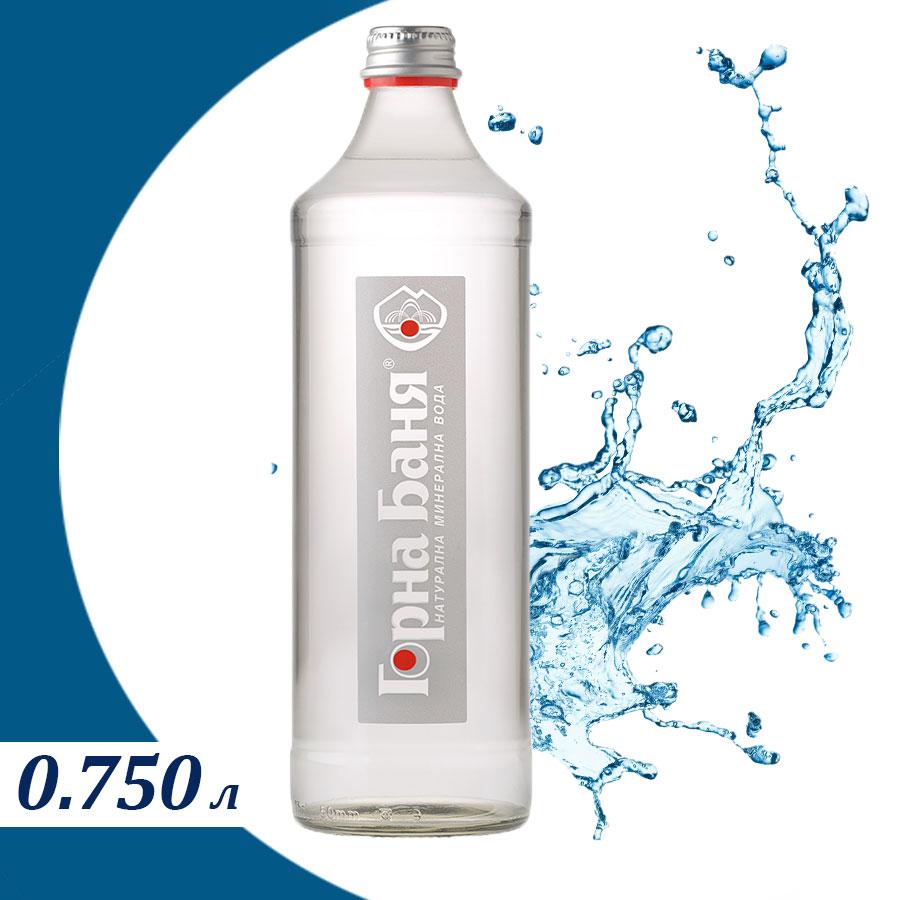 Минерална вода Горна Баня - 0.750 л. - стъклена бутилка